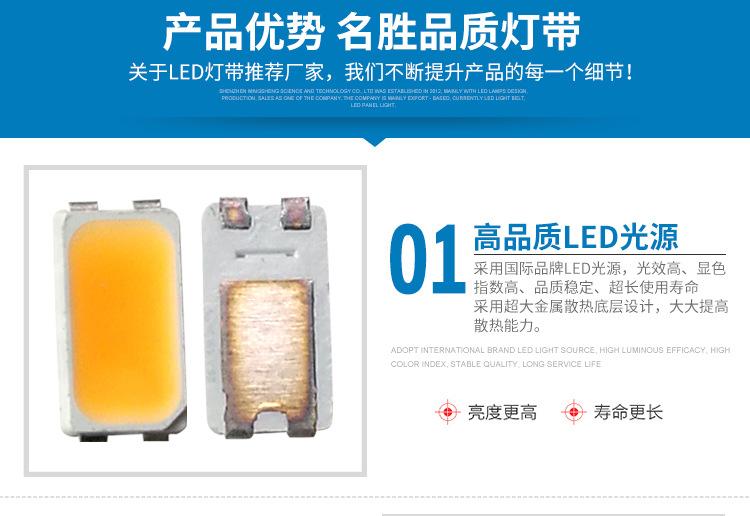 优势一:高品质led光源